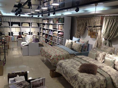 Онлайн магазин текстиля